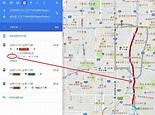 請教如何用 Google 地圖標示景點位置與規劃路線和交通工具?