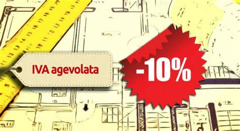 Poltrone Relax Iva Al 4 :  Iva Agevolata Al 4% O Al 10%?