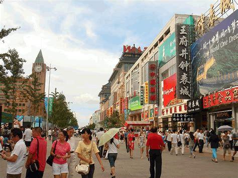 the fall of new peking wangfujing wangfujing shopping in beijing