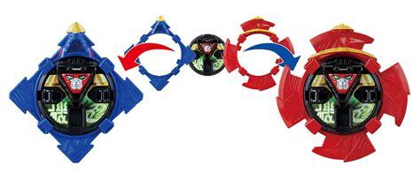 Power Rangers Ninja Steel Megazord (japanese Ninninger