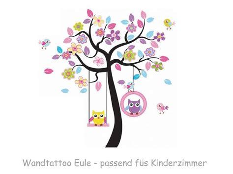Wandtattoo Kinderzimmer Eule by Wandtattoo Kinderzimmer Eulen Kinderzimmer