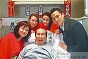 熱爆娛樂: 93歲賭王避流感 醫院過年 賭王,何鴻燊,