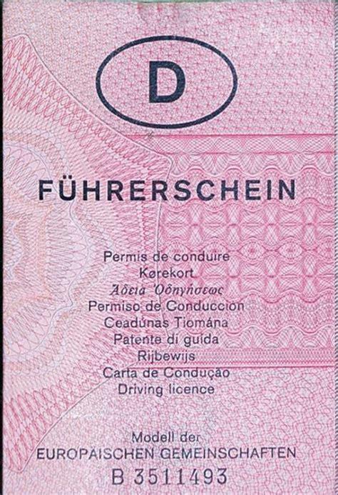 кончилось водительское удостоверение oncommunity ru