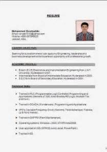 bca resume format for freshers pdf to excel executive chef resume template culinary resume templates resume format download pdf cover cv