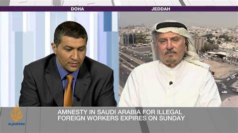 Should Saudi Arabia End Its Kafala System?