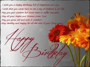 Best Friend Happy Birthday Wish
