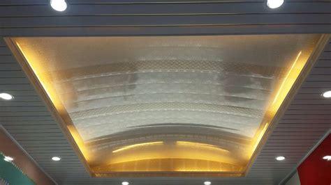 gambar motif plafon pvc