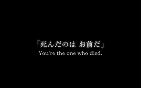 Angel Beats Quotes Tumblr Image Quotes At Relatablycom