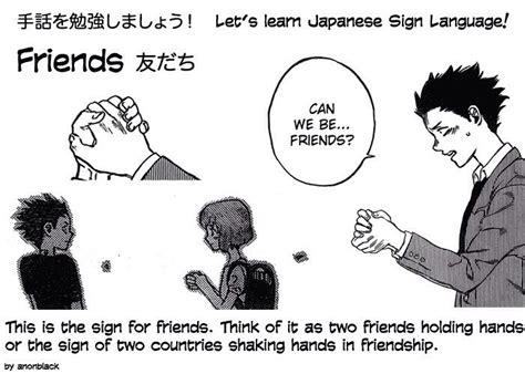 basic japanese sign language anime amino