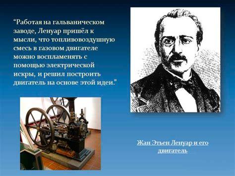 Газпром начинался с термолампа