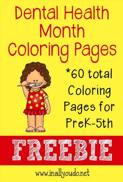 dental health month coloring pages free printables 804 | 3db6ef6bc5ad6a96398eae56d8193346 preschool dental health activities dental health kindergarten