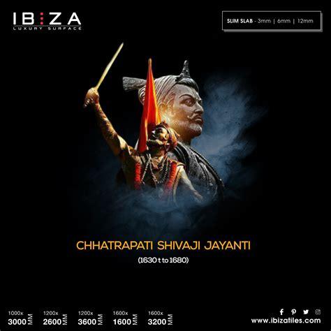 chhatrapti shivaji maharaj jayanti maharashtra
