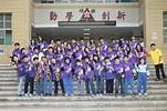明湖國小第三屆管樂團師資及團員@明湖國小管樂團|PChome 個人新聞台