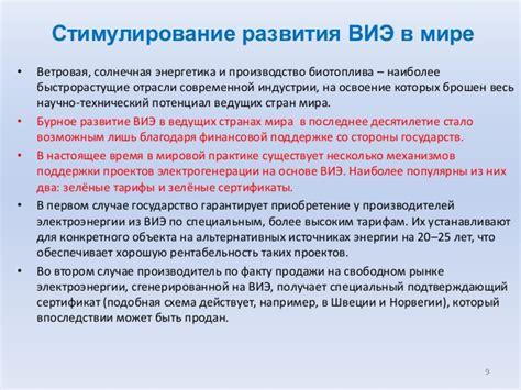 Первые ласточки российской ветроэнергетики энергетика и промышленность россии № 09 365 май 2019 года .