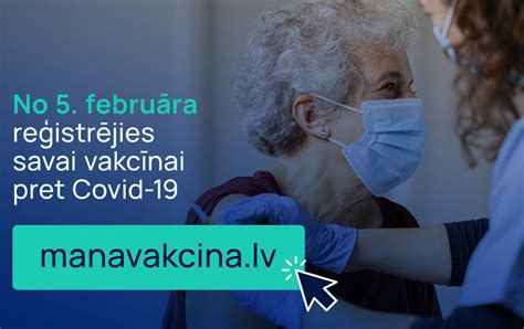 Rīt darbību uzsāks vakcīnas pret Covid-19 agrīnās pieteikšanās vietne www.manavakcina.lv - Laiki ...