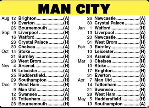 Man City 2017 18 Fixtures