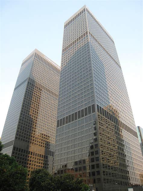 city national plaza wikipedia
