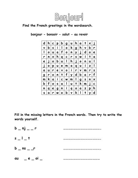 10 Best Images of Beginning French Worksheets - Free ...