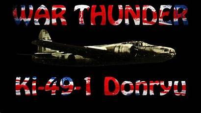 Donryu Ki Thunder War