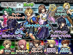 Final Fantasy X Monster Strike Second Crossover Event