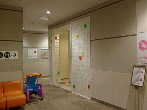 Bathrooms R Us  Home Decoration Club