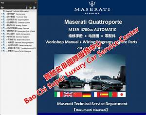 Maserati Quattroporte Workshop Wiring Diagram