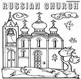 Church Coloring Pages Russia Russian Printable Colorings Popular Building Getcolorings Coloringhome sketch template
