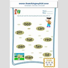 English Worksheets For Kindergarten Part 1 Worksheet Mogenk Paper Works