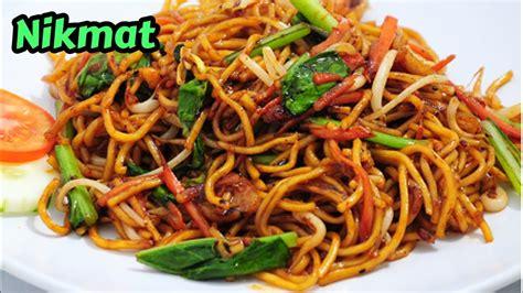Siapa yang belum kenal siomay, salah satu makanan yang cukup terkenal dan berasal dari kota bandung ini, walaupun aslinya bukan makanan asli indonesia. Resep mie goreng sederhana   masakan sederhana sehari hari - YouTube
