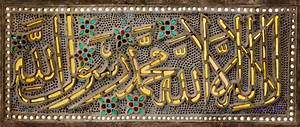 Islamic, Civilization, Early, Islamic, Art