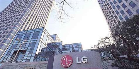 siege social wiko lg optimus g2 rumeurs top for phone