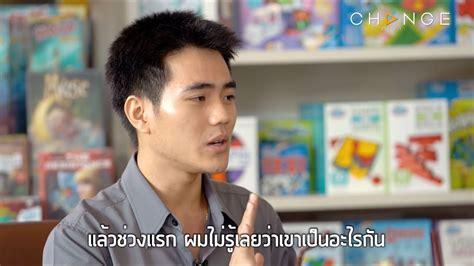 พี่อ้อยพี่ฉอด ตัวต่อตัว EP.25 (TEASER) | CHANGE2561 - YouTube