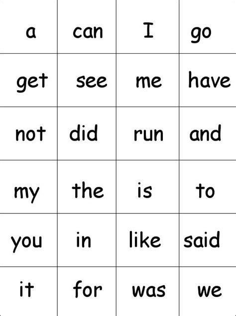 printable sight words homeschooling preschool sight