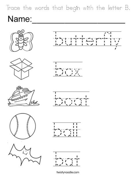 colors that start with x trace the words that begin with the letter b coloring page