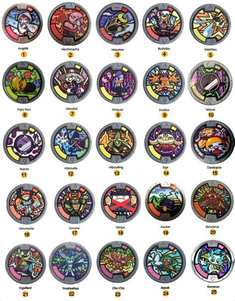 yo kai   medailles hasbro serie