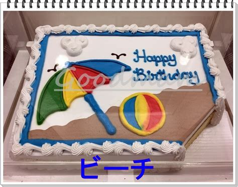 goodmom rakuten global market costco order cake design