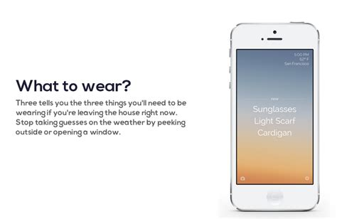 a weather app which tells you what to wear