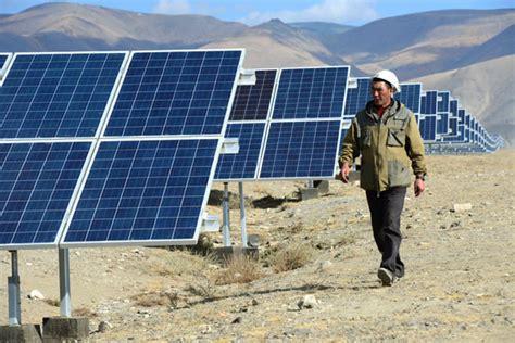 Солнечная энергия . солнечные электростанции . вконтакте