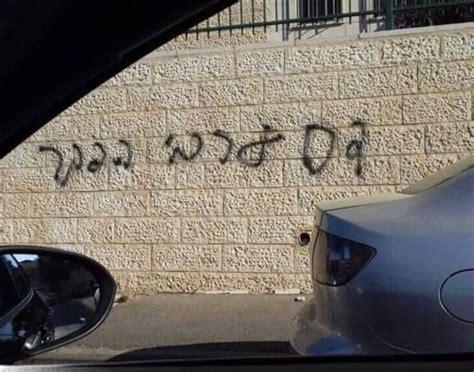 Tulis Grafiti Anti Arab Dan Hina Nabi, Ekstremis Yahudi