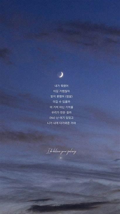 Bts Aesthetic Wallpapers Magic Korean Lyrics Quotes