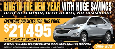 Weber Chevrolet by Chevy Dealers St Louis Used Cars St Louis Weber