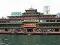 珍寶王國 珍寶海鮮舫 - 香港仔特色景點 ,珍寶王國, 酒樓, 餐廳, 海鮮 - SeeWide 香港特搜