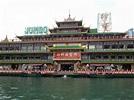 珍寶王國 珍寶海鮮舫 - 香港仔特色景點 ,珍寶王國, 酒樓, 餐廳, 海鮮 - SeeWide