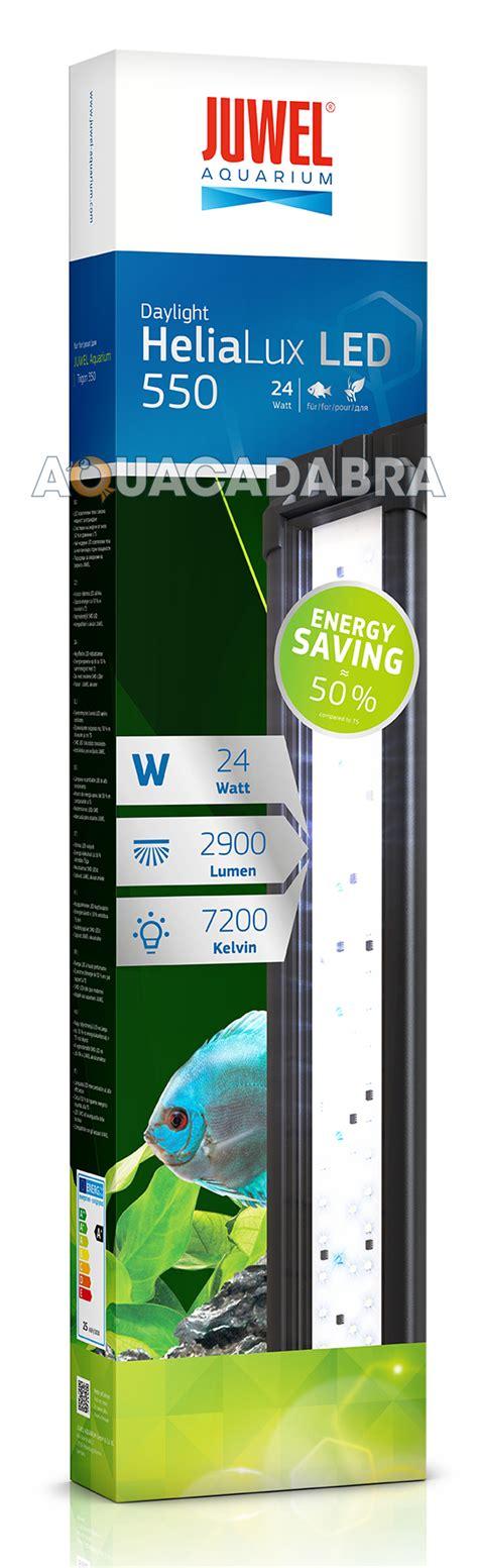 juwel helialux led light unit replaces t8 t5 bulb lighting aquarium fish tank ebay