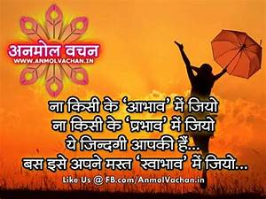 lifestyle page 2. latest positive thinking quotes hindi ...