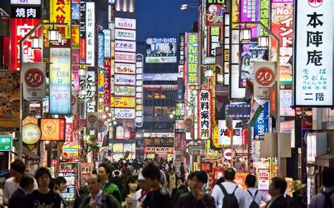 expert guide  tokyo telegraph travel