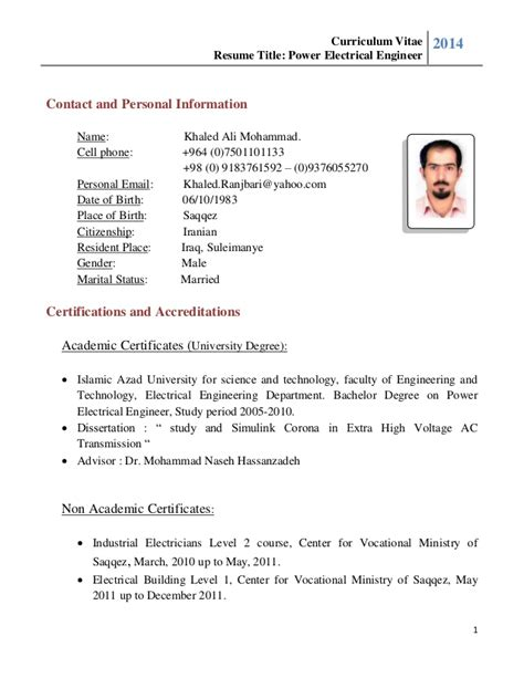 Personal Data To Put In Resume by Khaled C V