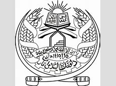 FileArms of the Islamic Emirate of Afghanistansvg