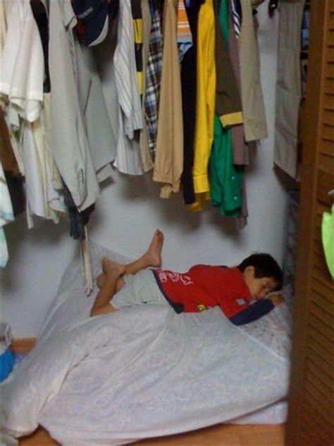 sleeping in the closet at ilog