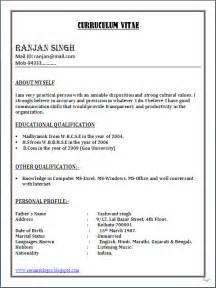 resume format for bcom freshers in word download bpo call centre resume sle in word document resume formats